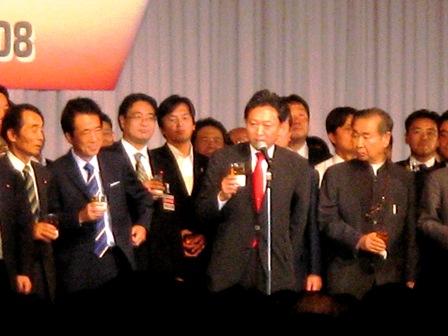 民主パーティー2.JPG